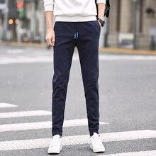 Mode street style oder jogger pants men freien haren breathable männer hosen jogger hosen dünne plus größe: M ~ 5XL 6 Farben