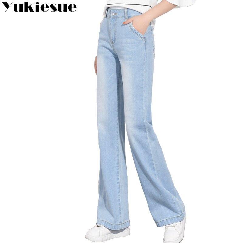 High Waist Jeans For Women Denim Jeans Women Trousers OL Office Denim Wide Leg Women's Pants With High Waist Female Jeans Femme