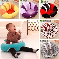 New Cute Soft stripe Baby Seat Animal Plush Toys Infant Back Support Learning Sit Safety Baby Sofa Feeding Chair Seat Kid Gift