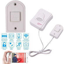 Wired Electronic Doorbell White With Press Button Home Door Bell ABS Supplies