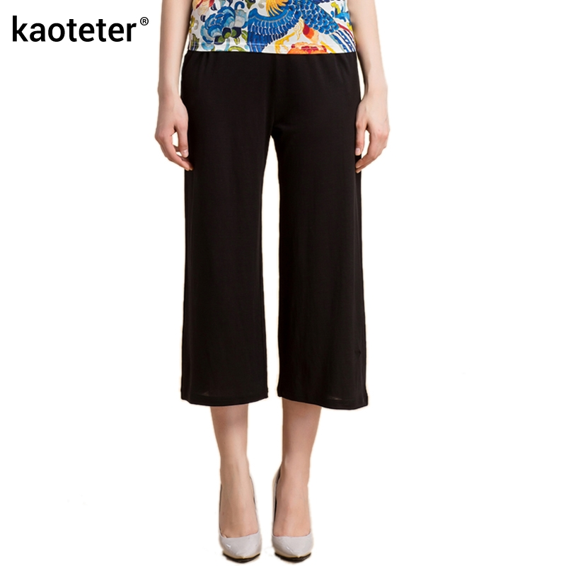 50% Silk 50% Linen Women's   Wide     Leg     Pants   Women Loose Capris Black Wild Knitted Female Casual Seven Calf-Length   Pants   Woman