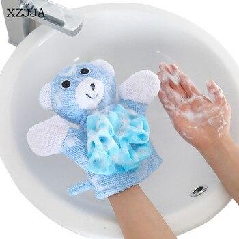 767c0704d675 Baby Wish List - Koshika.Shop