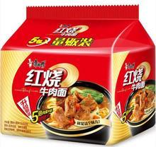 Рамен, ramenbraised говядины пачек вкусный лапши быстрого приготовления китай