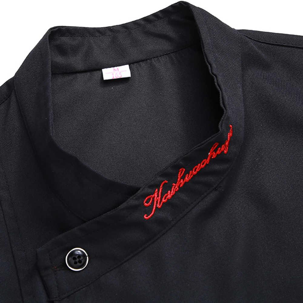 3 цвета Оптовая Продажа унисекс форма шеф-повара хлебобулочные изделия обслуживание короткий рукав дышащая двубортная поварская одежда шеф-повара КУРТКА