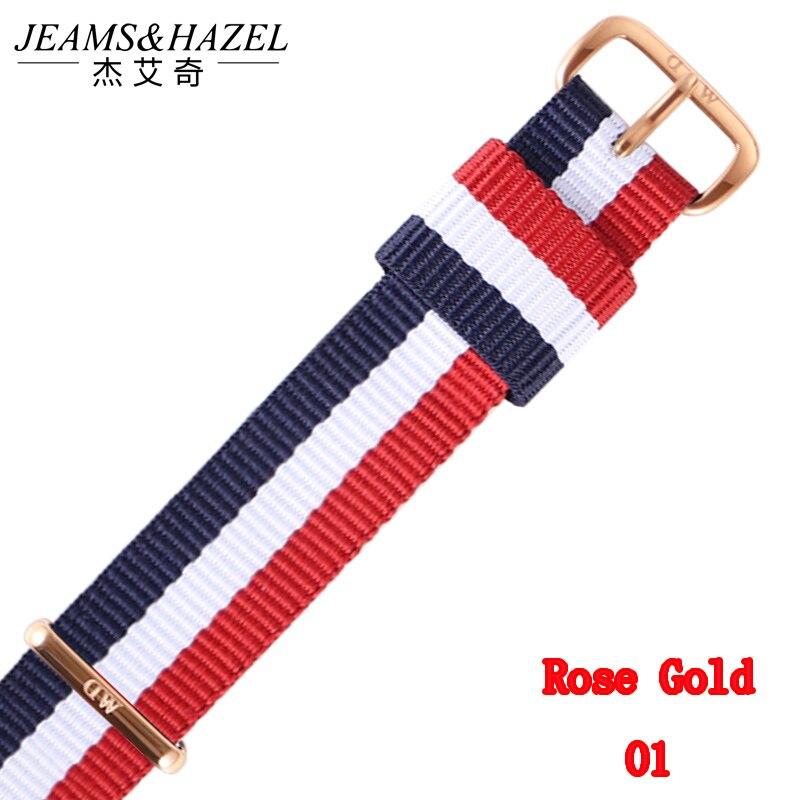 01 Rose Gold (2)