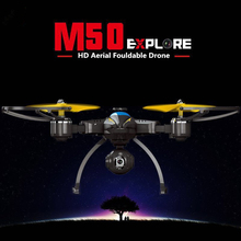 Professional foldable WIFI FPV RC Drone M50 hovering Wifi Real time Transmission SmartPhone Control quadcopter With