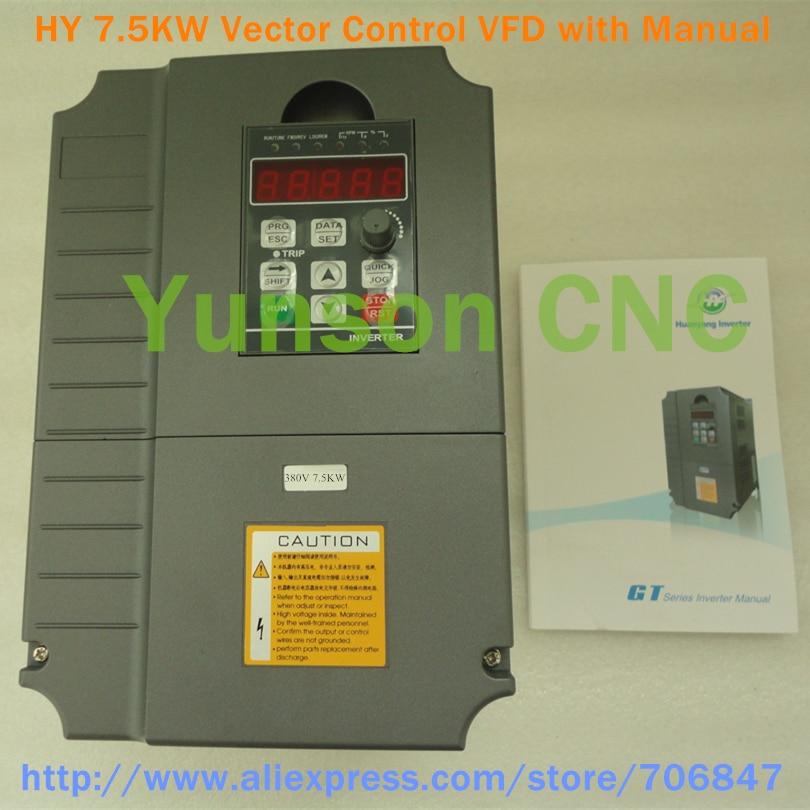Best Huanyang Vfd Brands And Get Free Shipping El0787cl