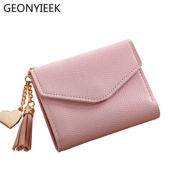 2018 Fashion Women Girl Mini Tassel Short Wallet Coin Purse Credit Card Holder Organizer Pocket Classic Solid New 2 Fold Type Women Wallets