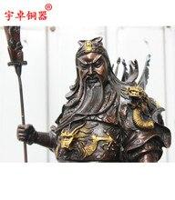 Yu Zhuo bronze copper Guan Gong knife Green Dragon Saber bronze sword weapon copper Guan 52 cm high sword ornaments