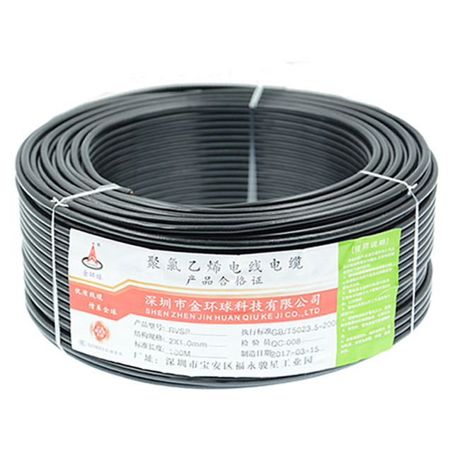 RVVP 12 core, 0.5 mm 2, shielded wire signal line-in Wires & Cables ...
