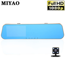 4.3 Inch Car DVR Dash Cam Recorder Rearview Mirror Digital Video  Camera Full HD 1080P
