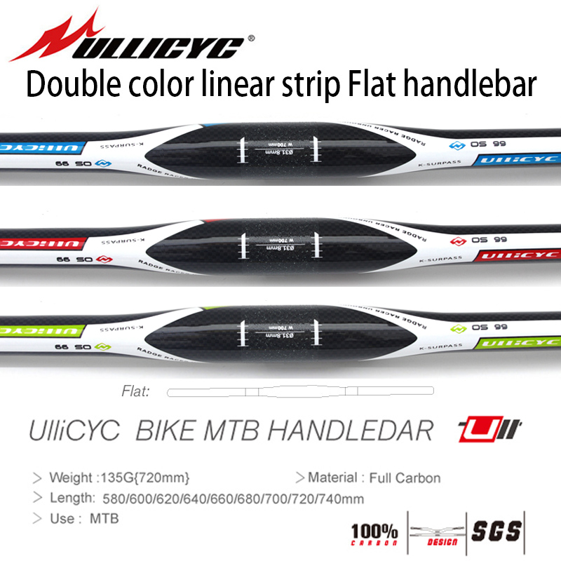 Ullicyc Newest trend multicolor Mountain Bike Full Carbon Handlebar (Flat)31.8*580/600/620/640/660/680/700/720/740mm