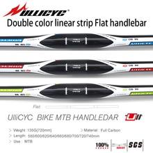 Ullicyc Newest trend multicolor Mountain Bike Full Carbon Handlebar (Flat)31.8*580/600/620/640/660/680/700/720/740mm