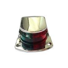 12 v 해양 보트 액세서리 세일링 신호 램프 5 w 전구 빨간색 녹색 탐색 램프
