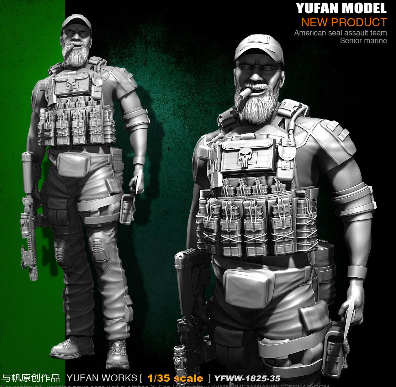 Yufan Model 1/35 Resin Soldier Figure Model Kit YFWW35-1825