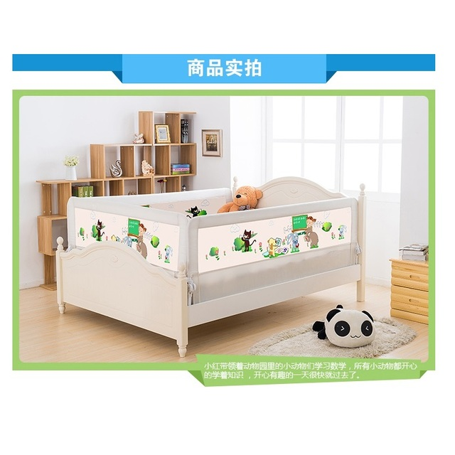 Safety Baby Crib Guardrail Children Safe Guard For Bed 18068cm