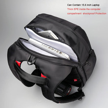 Unisex Backpack With External USB Charger (Battery not included)