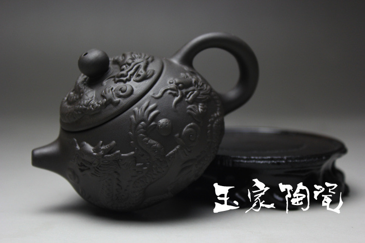 Classic Purple Clay Dragon Tea Kettle 1