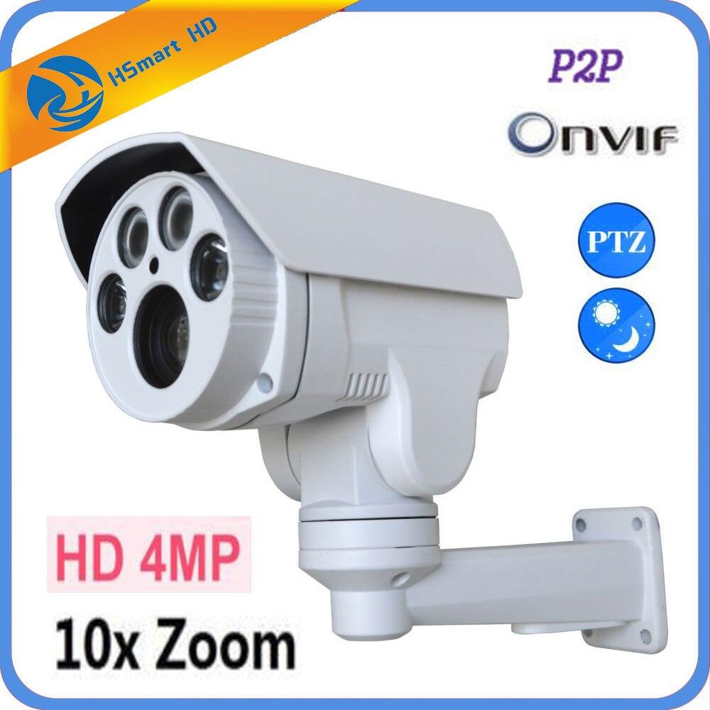 Mini Bala Câmera IP PTZ 4MP Super HD POE Câmera IP Pan/Tilt P2P 10x Zoom Onvif H.264/ câmeras Para xmeye H265 48 V POE NVR CCTV