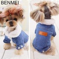 BENMEI Mode Verdicken Warme Hund Denim Mantel & Jacke Kleidung Für Hunde Für Große Hunde Hund Waren Mantel Kostüme XS-XL Overalls