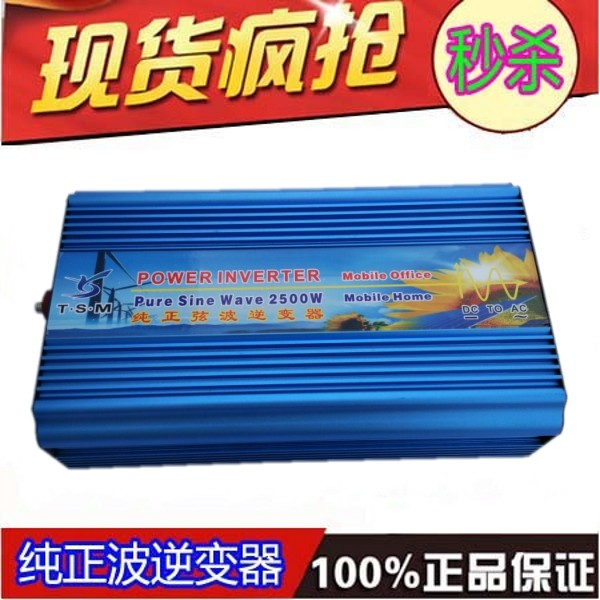 High efficient inverter 12v 220v pure sine wave power 2500 watt / 5000 watt Peak solar inverter cxa l0612 vjl cxa l0612a vjl vml cxa l0612a vsl high pressure plate inverter