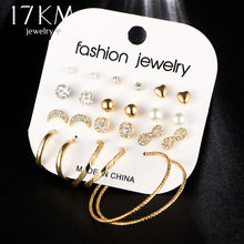 17KM Fashion Female Earrings Set For Women Mixed Rhinestone Crystal Simulated Pearl Big Circle Earrings Brincos Party Jewelry(China)