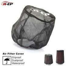 Универсальный воздушный фильтр, защитный чехол, водонепроницаемый, маслостойкий, пыленепроницаемый, для высокого потока, воздухозаборные фильтры, черные автомобильные аксессуары