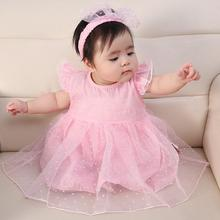 2 pcs/set Baby Kids Girls Elegent Mesh Tutu Princess Dress + Bowknot Headband Set