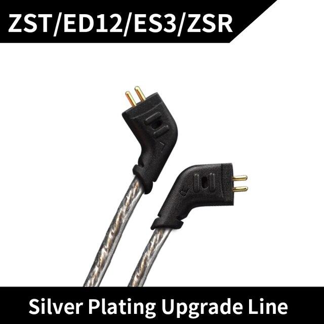 Lo nuevo Original KZ ES3/ZS5/ZS6/ZS3/ED12/ZST Plateado Cable OFC De Alta Pureza actualización de Cable de los Auriculares de 0.75mm Para Auriculares KZ