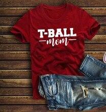 Bonito T Camisa do Costume T Camisa Tee Bola Bola Bola MÃE Presente de Aniversário Personalizado presente do dia da mãe slogan engraçado gráfico tumblr tops