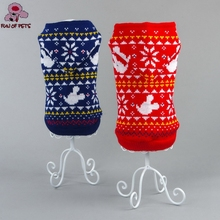 2017 New Autumn & Winter Lovely Red/Blue Christmas Style Dog Sweaters with Hoodie for Pets Dogs Clothing Warm Acrylic Pets Coat