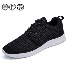 Hot Sales Men Casual Shoes 2017 Spring/Autumn Lace-up Unisex Style Breathable Mesh Top Fashion Flat Youth Lover Shoes 36-48