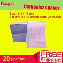 Free shipping5pcs / lot 8.5x13cm Blank 2 layers Carbonless paper double layer handwritten sales note memorandum sheet letter pad