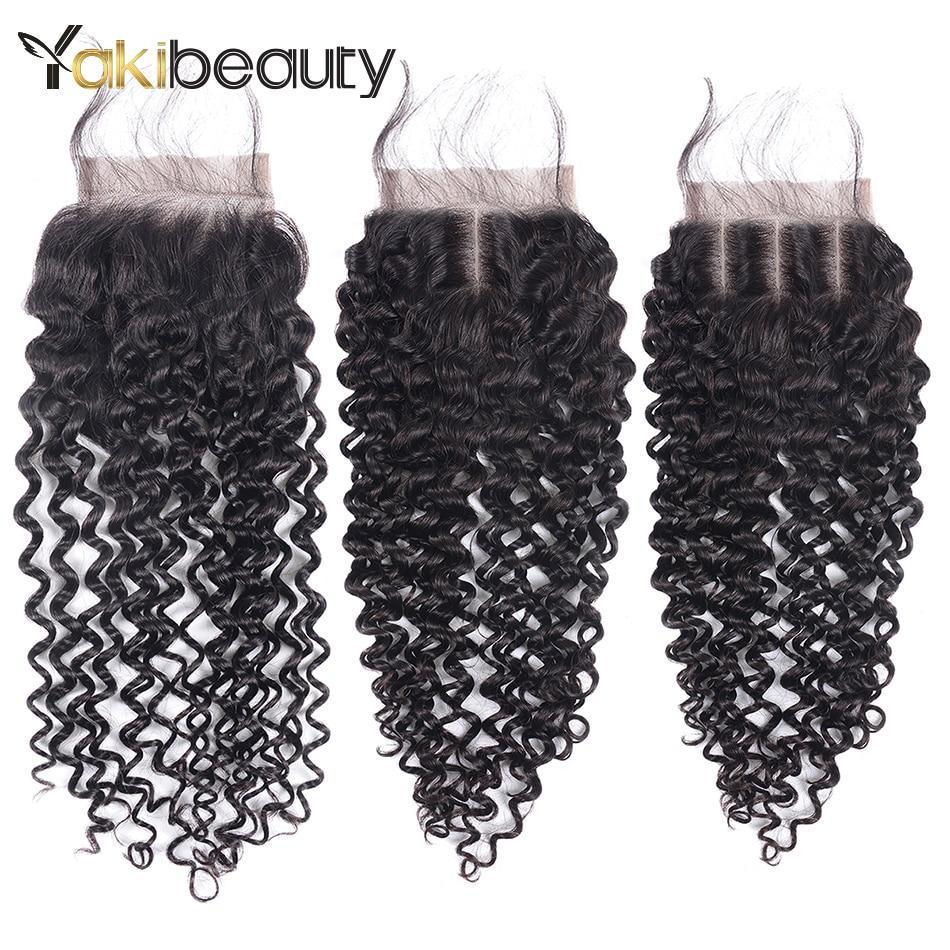Βραζιλιάνικο Kinky Curly Hair 3 Πακέτα με - Ανθρώπινα μαλλιά (για μαύρο) - Φωτογραφία 5