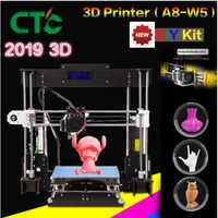 2019 Upgraded A8-W5 3D printer Reprap i3 nozzle aluminum alloy Pritner focus DIY Kit filament resume power failure