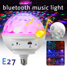 Best Value Lights Disco Ball 18w Great Deals On