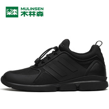 MULINSEN Waterproof Running Shoes For Men Breathable Sport Run Athletic Shoes Man Brand 2017 New Outdoor Jogging Men's Sneakers