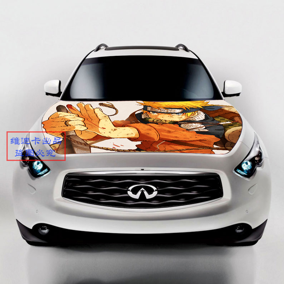Fantastic Wallpaper Naruto Hood - Car-styling-Japanese-Car-Stickers-Decals-3D-Naruto-Anime-Uzumaki-Naruto-Hood-Decal-Auto-Roof-Gabriel  Photograph_713621.jpg