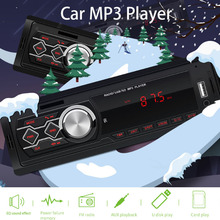 купить 1 Din Car Radio Auto Audio Stereo 12V Support FM Aux In Receiver USB MP3 Radio Player No Bluetooth with Remote Control Free Ship онлайн