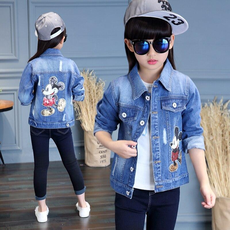 f23ce6819 2017 Spring New Item Baby Girls Fashion Denim Jacket Girls Short ...