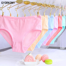 Мода г. новое нижнее белье для маленьких девочек хлопковые трусики для девочек; детские короткие трусы; детские трусы 5 шт./упак. A-SQ-A001-5P