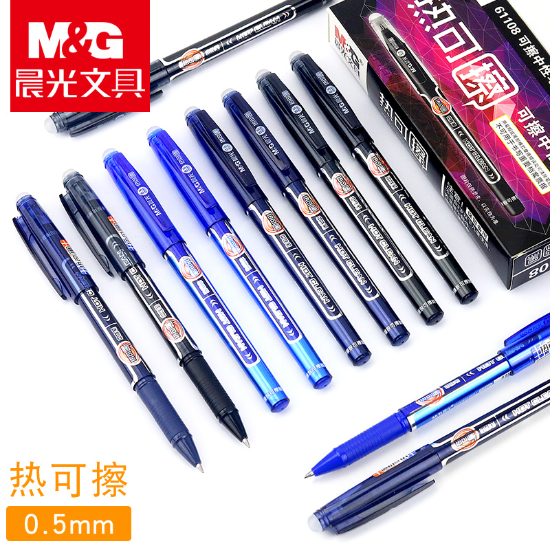 3/6/12PCS M&G AKP61108 Hot Erasable Gel Pen 0.5mm Black Blue Erasable Gel Pen Korean School Supplies