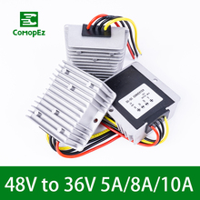 48V to 36V 5A 8A 10A DC Converter Reducer Boost Regulator Waterproof  Step Down Voltage for Car Led Light Solar Power Plane