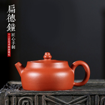 deoxidization pot authentic masters all hand mud recommended zhu bian DE bell gift custom mixed batch of the teapot