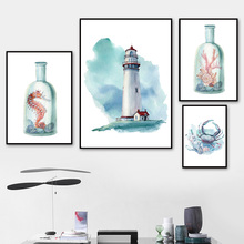 Watercolor Seahorse Lighthouse Wall Art Canvas Painting Nordic Posters And Prints Landscape Pictures Baby Kids Room Decor