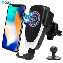 DCAE 10W Fast Qi Wireless Car Charger for iPhone 11 X 8 XS M