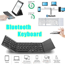 цена на Mini Wireless Bluetooth Folding Keyboard Portable Rechargeable Touchpad Keypad Tri-fold Wireless for IOS Android Windows