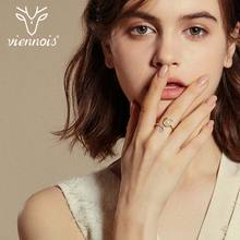 Viennois Light Gold Color Round Rings for Women Simulated Pearl Cocktail Rings Female Rhinestone Party Rings Jewelry