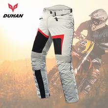 DUHAN Motorcycle Pants Women Moto Pants Motorcycle Pantalon Moto Gray Pants Pantalon Mountain Cycling Motocross Trousers 2017 winter warm duhan cross country motorcycle jacket pants motorbike jackets jeans trousers stainless steel pauldron protect