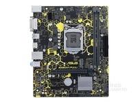 New Asus B360M PIXIU Desktop Motherboard B360 Socket LGA 1151 For i3 i5 i7 DDR4 32GB SATA3 USB3.1 Micro ATX